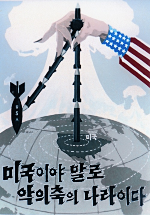 ess_north_korean_130